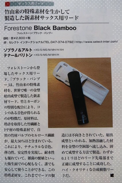 IMG_7080.JPG
